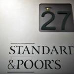 стандарт и пурс