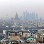 смог 2014 в Москве