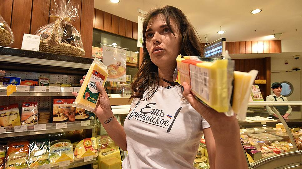 Новые санкции: список продуктов, запрещенных для ввоза в