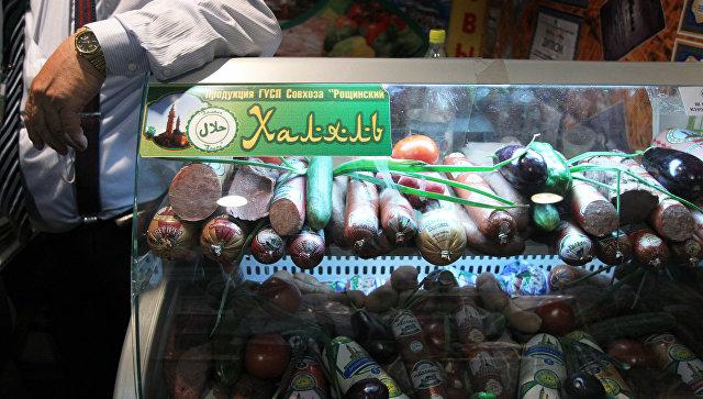 ВКазани выдумали криптовалюту Meatсoin, привязанную кстоимости мяса
